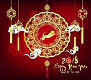 Happy new year 2018 greeting card and chinese new year of the dog vector illustration