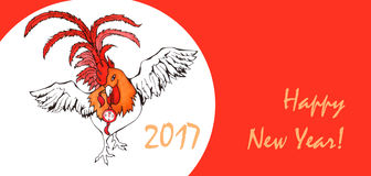 2017 Happy New Year greeting card. Chinese New Year of the red Rooster. Watercolor hand painting illustration on red background Royalty Free Stock Image