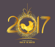 2017 Happy New Year greeting card. Chinese New Year of the Rooster.  Royalty Free Stock Photos