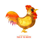 2017 Happy New Year greeting card. Chinese New Year of the Rooster.  Stock Photos