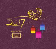 Happy New Year 2017 greeting card. Chinese New Year of the Rooster.  Royalty Free Stock Photography