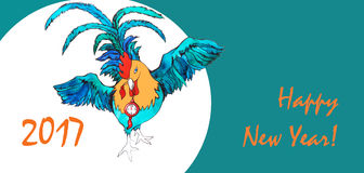 2017 Happy New Year greeting card. Chinese New Year of the Rooster. Watercolor hand painting illustration on turquoise background Royalty Free Stock Photo