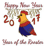 Happy New Year greeting card with colorful rooster. On background royalty free illustration