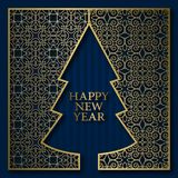 Happy New Year greeting card cover background with golden ornamental frame in Christmas tree shape Stock Photography
