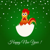 Happy New year 2017 greeting card  with cute  rooster. Happy New year 2017.  Cute  rooster.  Greeting  card background. Holiday vector  illustration Royalty Free Stock Photo
