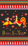 Happy New Year greeting card. Cute rooster and hen with flowers. And holiday elements. Vector illustration Stock Image