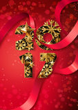 Happy New Year 2017 greeting card with golden numbers. Holiday red background with ribbon. Happy New Year 2017 greeting card with golden numbers. Holiday red Vector Illustration