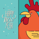 2017 Happy New Year greeting card with handwritten element and cute rooster. Vector illustration Royalty Free Stock Images