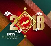 Happy new year 2018 greeting card and chinese new year of the dog Royalty Free Stock Photo