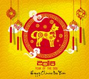 Happy new year 2018 greeting card and chinese new year of the dog Stock Photo