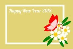 Happy New Year 2018 greeting card. Illustration with beautiful flower in golden color. Picture with copy space Royalty Free Stock Image