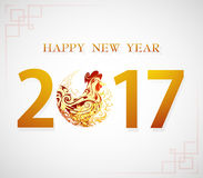 Happy New Year Greeting card for 2017 with Rooster Royalty Free Stock Photography