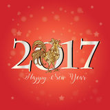 2017 Happy New Year greeting card. With Rooster Vector Illustration