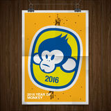 Happy New Year 2016 Greeting Card. Vector illustration vector illustration