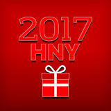 Happy New Year 2017. Greeting card. Vector New Year background Royalty Free Stock Image