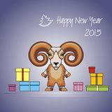 Happy New Year 2015. Greeting card for the New 2015. Year wooden sheep stock illustration