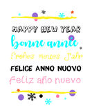 Happy New Year 2017 Greeting in Multiple Languages. Royalty Free Stock Image