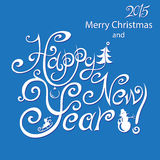 Happy New Year 2015. Happy new year greeting with number. Vector illustration vector illustration
