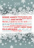 2019 Happy new year greetings card from all the world. 2019 Happy new year greetings card in different world languages vector illustration