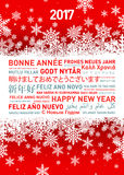 Happy New Year Greetings Card From All The World Stock Photography