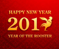 Happy New Year 2017 greetings with Rooster symbol. Happy New Year 2017, year of the Rooster Stock Image