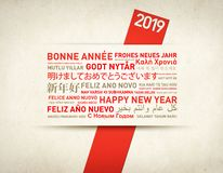 2019 Happy new year greetings from the world. 2019 Happy new year vintage greentings card from the world in different languages vector illustration