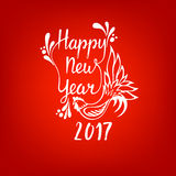 Happy New Year 2017. Hand Drawn lettering. Symbol of year rooster. Greeting card Stock Image