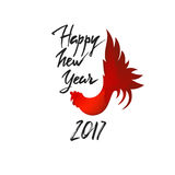 Happy New Year 2017. Hand Drawn lettering. Symbol of year rooster. Greeting card Royalty Free Stock Photography