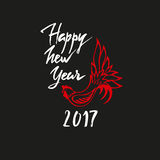 Happy New Year 2017. Hand Drawn lettering. Symbol of year rooster. Greeting card Stock Images