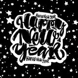 Happy New Year hand lettering banner. Royalty Free Stock Photography