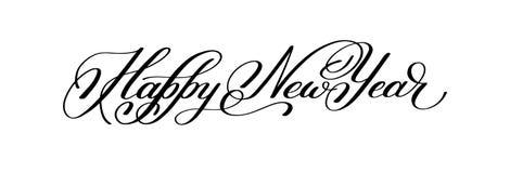Happy New Year hand lettering congratulate inscription Stock Photo