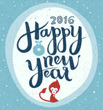 Happy New Year hand made lettering, greeting card. With monkey. Vector illustration Vector Illustration