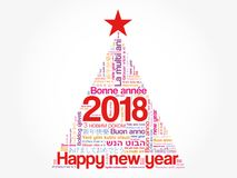 2018 Happy New Year. In different languages, celebration word cloud greeting card in the shape of a christmas tree stock illustration