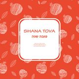 Happy New Year (Hebrew) Rosh Hashana greeting card with pommegranate Royalty Free Stock Photo