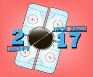 Happy new year 2017 and  hockey Royalty Free Stock Photos