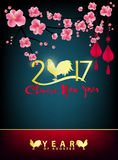 Happy new year 2017 holiday background Royalty Free Stock Photos