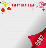 Happy new year 2017 holiday background Stock Image