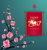 Happy new year 2017 holiday background. And fireworks, flowers royalty free illustration