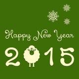 Happy New Year. Holiday, Celebration, Sheep Stock Photo
