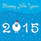 Happy New Year. Holiday, Celebration, Sheep Stock Photography