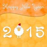 Happy New Year. Holiday, Celebration, Sheep Royalty Free Stock Image