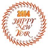 Happy new year holiday design Stock Photo
