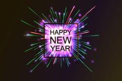 Happy 2017 New Year. Stock Photo