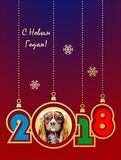 Happy New Year 2018 holidays card in a vintage style. Year of the Dog. Cavalier King Charles Spaniel. Vector background. vector illustration