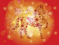 2014 Happy New Year of the Horse with Snowflakes P. 2014 Happy Chinese New Year of the Horse Text and Silhouette Outline with Snowflakes Pattern on Bokeh Vector Illustration