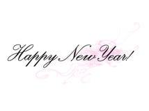 Happy new Year. Illustration Stock Image