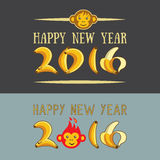 Happy New Year illustration. Chinese New Year vector flat illustration. Inscription: Happy New Year and figures, in the form of bananas and monkey head Stock Image