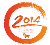 Happy New Year 2014 - Illustration Royalty Free Stock Image