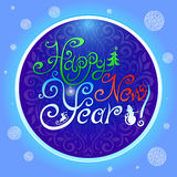 Happy New Year 2015 - Illustration. New year 2015 greeting card design - Illustration stock illustration