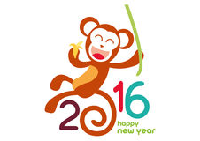 2016 happy new year illustration poster. Happy new year 2016 design illustration, year of monkey. Ideal for web, greeting card and print poster stock illustration